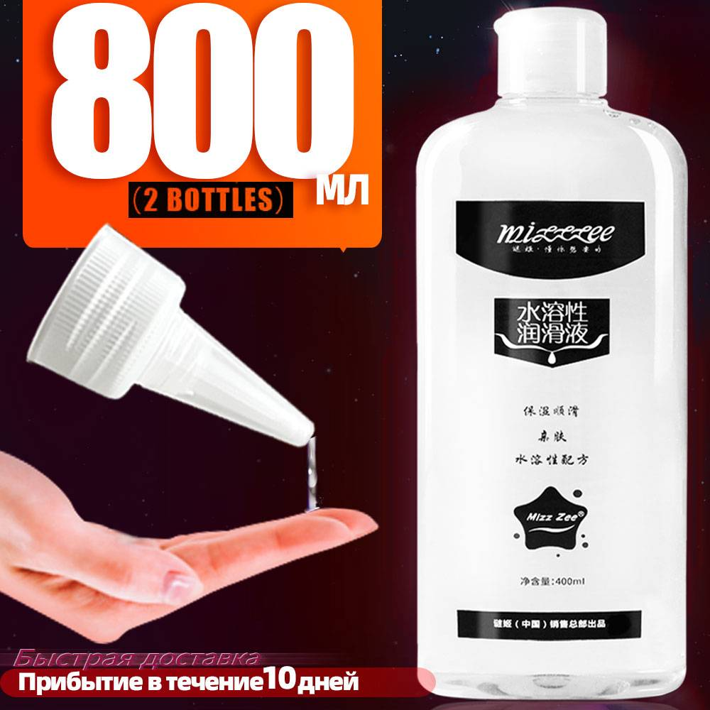 Lubricant for Sex 800/400ML Adult Sex Lubricants Anal lube for Sex-Products Water-based Lubrication Gay Penis Sex Tools for Couples Sexual Toy Adult  Body Sex Oil Vaginal Anal Smooth Easy to Clean